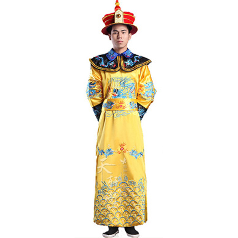 LM6003 Emperor at Qing Dynasty